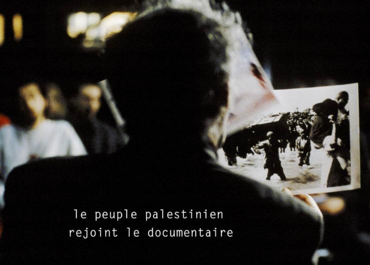 Notre musique (2004)
