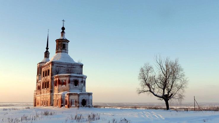 Winter (Zima, 2013)